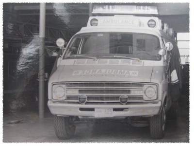 Ambulance from the 70's